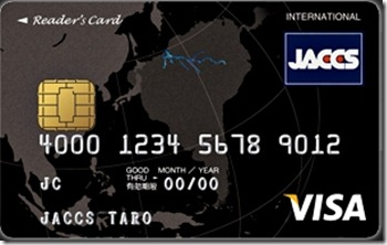 JACCS Reader's Card