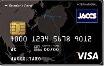 JACCS Reader's Card