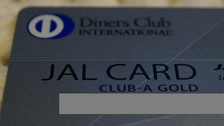 JALダイナースクラブカード(1)
