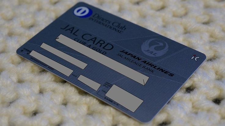 JALダイナースクラブカード(3)