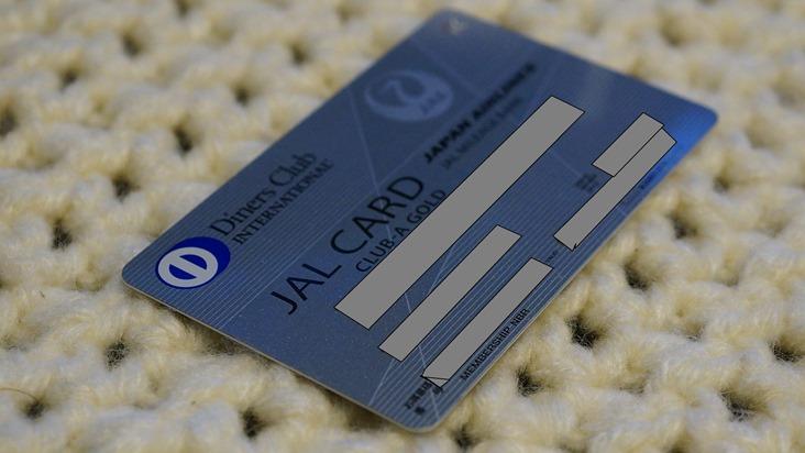 JALダイナースクラブカード(4)